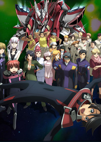Ginga-Kikoutai-Majestic-Prince new anime