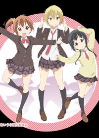 Aiura new anime