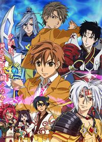 Arata-Kangatari anime