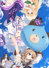 Choujigen-Game-Neptune adaptation