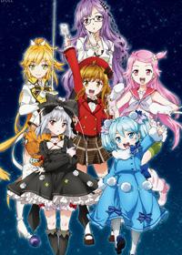 Fantasista-Doll anime