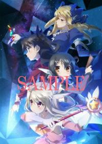Fate-Kaleid-Illya anime