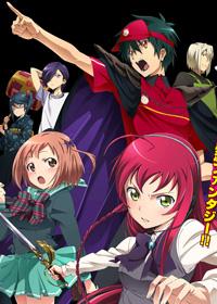 Hataraku-Maou-sama anime