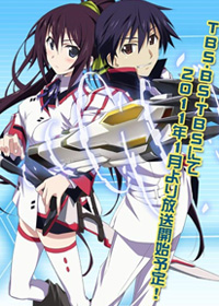 Infinite Stratos anime