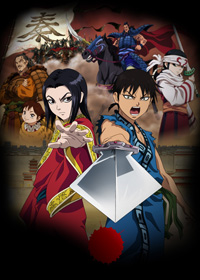 Kingdom anime july 2012