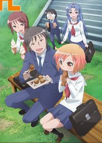 Kotoura-san anime