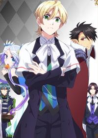 Makai-Ouji anime announcement