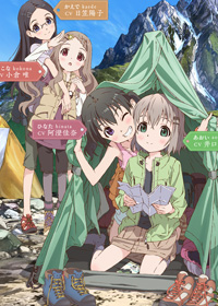 Yama-no-Susume new anime