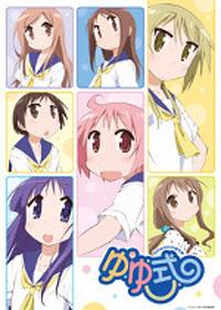 yuyushiki new anime