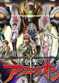 aquarion-evol new season