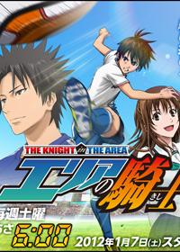 sports anime