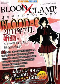 blood-c anime