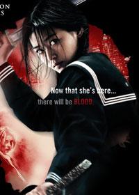 Aika zero 3 ova anime 2009 - 1 6