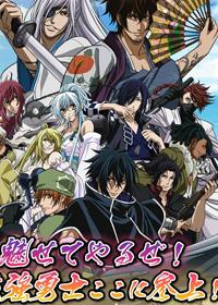 brave 10 anime