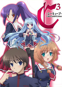 c3 fall anime