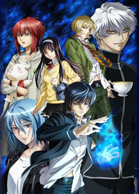 code-breaker new anime