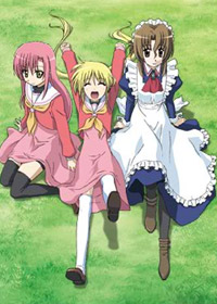 hayate movie