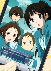 hyouka anime