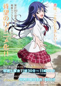 kimi-no-iru-machi tv anime