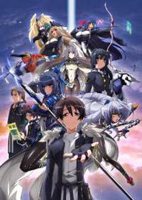 kyokai-senjou-no-horizon anime