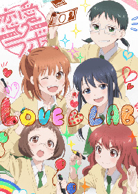 love-lab anime