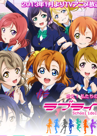 love-live school idol project