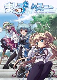 mashiro-iro-symphony anime
