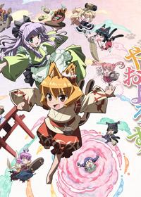 nekogami-yaoyorozu anime