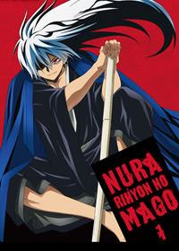 nurarihyon-no-mago-2