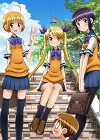 oniichan-no-koto-anime
