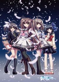 ore-tachi-tsubasa anime