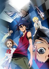 phibrain anime