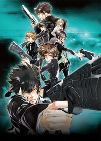psycho-pass announced