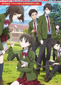red data girl anime
