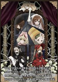 rozen-maiden-2013 remake