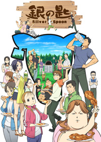 silver-spoon new anime