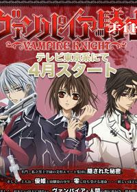 Anime-manga