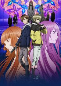 zetsuen-no-tempest anime