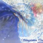 tsukihime anime wallpaper