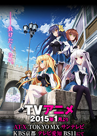 list-Absolute-Duo