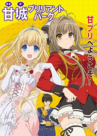 list-Amagi-Brilliant-Park