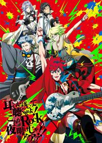 list-Bakumatsu-Rock