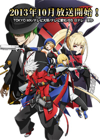 list-BlazBlue-Alter-Memory