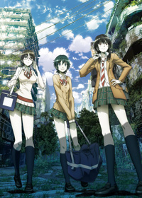 list-COPPELION