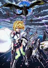list-Cross-Ange