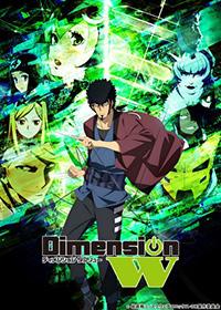 list-Dimension-W