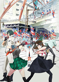 list-Gatchaman-Crowds-Insight