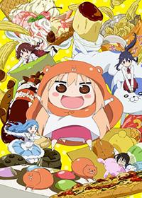 list-Himouto-Umaru-chan