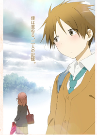 list-Isshuukan-Friends