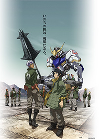 list-Kidou-Senshi-Gundam-Orphans